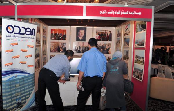 SYRIA ECONOMIC EXPO 4
