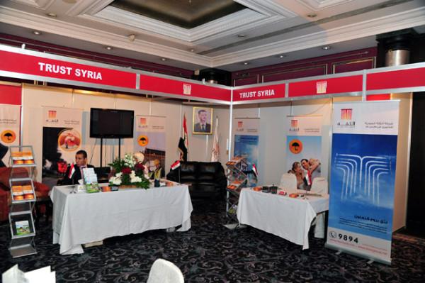 SYRIA ECONOMIC EXPO 6