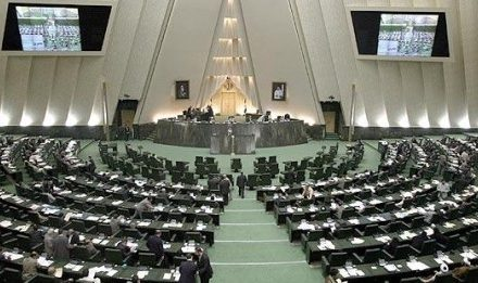 Iran Daily, March 15: Parliament Approves Emergency Budget