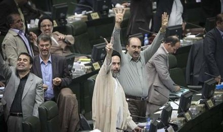 "Iran Daily, Nov 2: MPs ""No Implementation of Nuclear Deal Until Sanctions Are Lifted"""