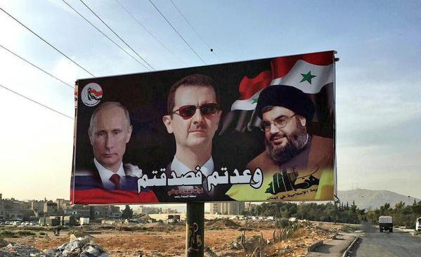 Syria Feature: The Foreign Legions Propping Up Assad