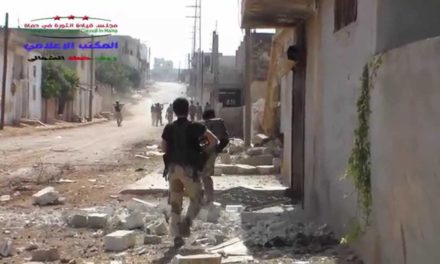 Syria Daily, Oct 13: Rebels Deal Blows to Regime-Russian Offensive in Hama and Latakia