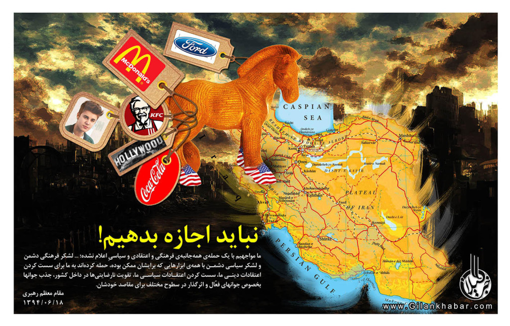 US INFILTRATION IRAN