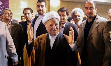 Iran Daily, Feb 2: Rafsanjani Attacks Guardian Council Over Election Bans