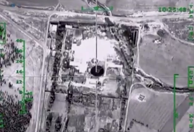 "Syria Feature: Russia's Bombed ""ISIS Oil Refinery"" is a Vital Water Treatment Plant"