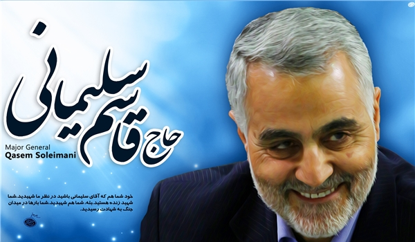 Iran Daily, Dec 1: Surge in Iranian Deaths in Syria — But Where's General Soleimani?