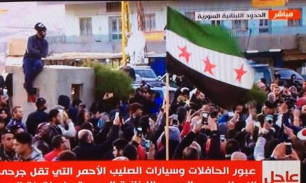 Syria Daily, Dec 29: Evacuations in 3 Towns Begin as Part of Autumn Regime-Rebel Deal