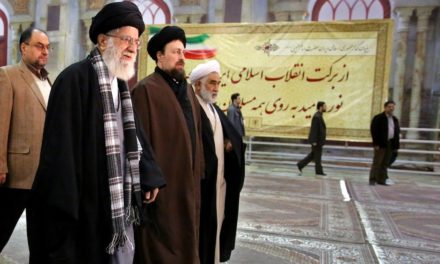 Iran Daily, Jan 31: Supreme Leader Appears with Disqualified Grandson of Khomeini