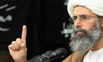 Saudi Arabia Feature: Leading Shia Cleric Among 47 Executed