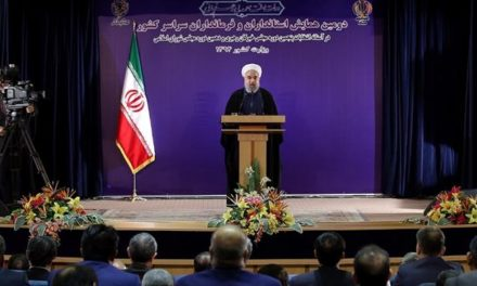 Iran Daily, Jan 22: Rouhani Hits Back At Supreme Leader Over Clampdown on Elections