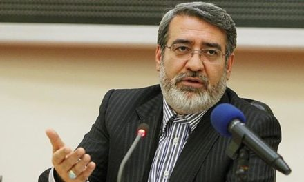 Iran Daily, Feb 5: Government Backs Down on Criticism of Election Disqualifications