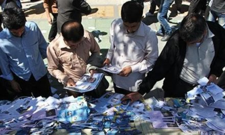 Iran Daily, Feb 19: Campaigning Begins in Parliamentary Elections — But Have They Already Been Rigged?