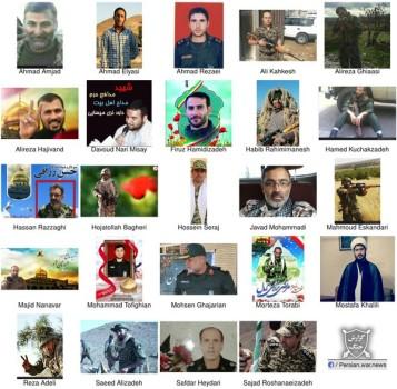 KILLED IRANIANS SYRIA