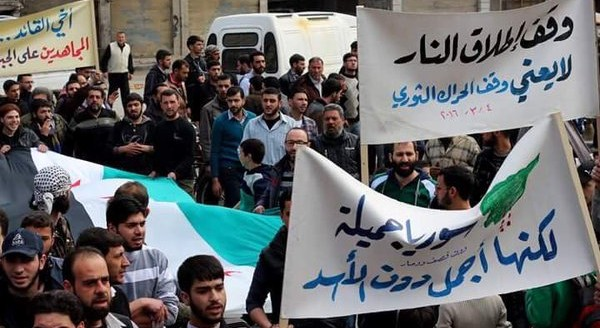 """Syria Feature: 5 Photos from the """"Revolution Continues"""" Protests"""
