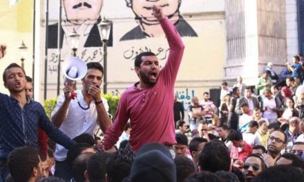 Egypt Feature: Scores Arrested in Latest Crackdown by Sisi Regime