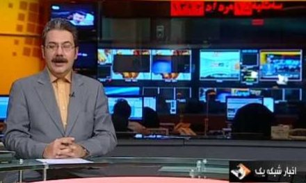Iran Feature: The Decline of State TV