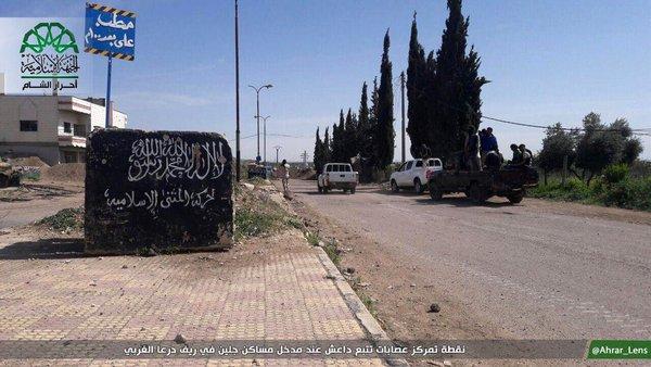 JILEEN SYRIA 04-16