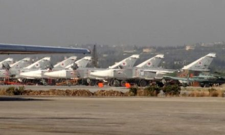 Syria Daily: Russia Airbase Attacked — At Least 2 Troops Killed