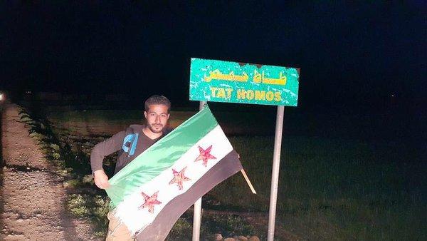 TAT HOMOS SYRIA 04-16