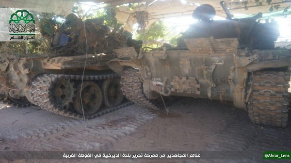 CAPTURED TANKS WEST GHOUTA 05-16