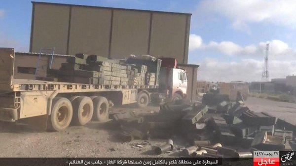 ISIS AL-SHAAR HAUL