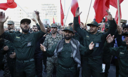 Iran Daily: Revolutionary Guards Withdraw Division From Syria After Defeat and Deaths