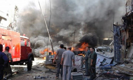 Syria Daily: ISIS Claims Double Bombing Near Shrine in Damascus