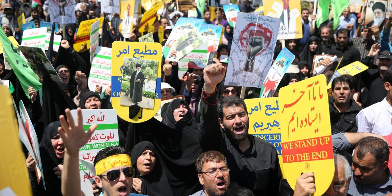 Iran Daily: Regime Seeks Mass Anti-Israel Demonstration on Friday