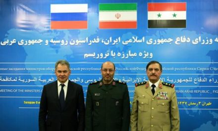 """Iran Daily: """"Decisive Fight"""" in Syria Promised by Iranian-Syrian-Russian Meeting"""