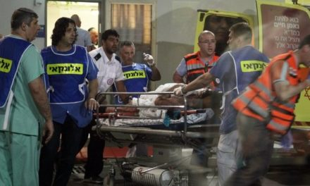 Israel Feature: 4 Killed in Tel Aviv Shootings