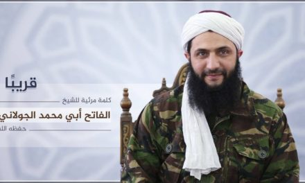 Syria Video: In 1st Public Appearance, Nusra's al-Joulani Announces Separation from Al-Qa'eda