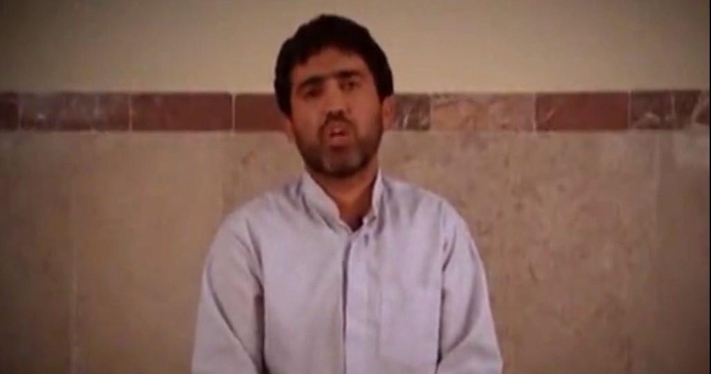"Iran Daily: ""Terrorist Confessions"" on State TV"