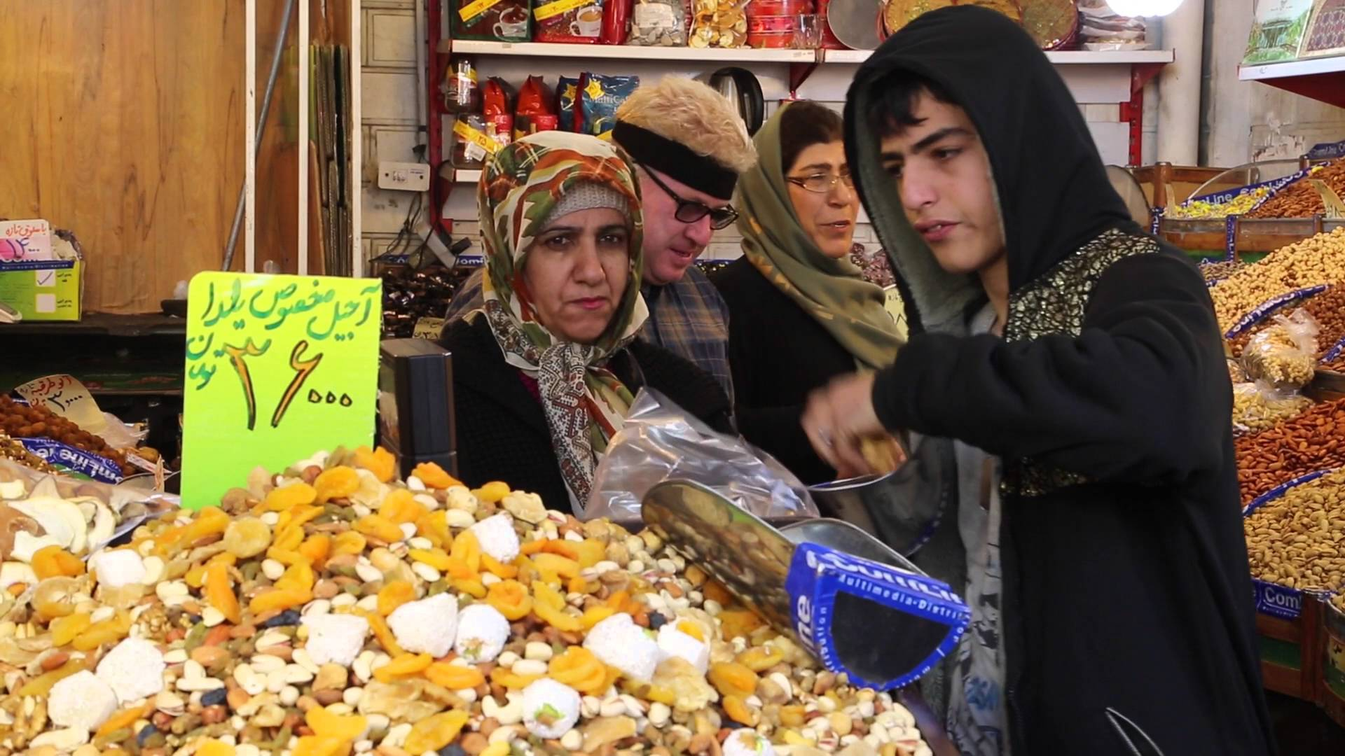Iran Daily: Annual Inflation Reaches 37%