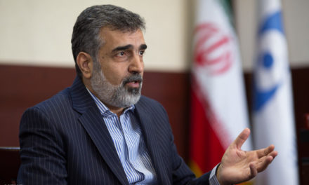 "Iran Daily: Tehran — ""3 Countries"" Leaked Confidential Agreement on Nuclear Program"