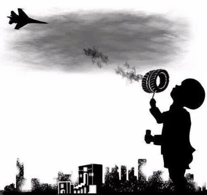 SYRIA CHILDREN SMOKE WARPLANES