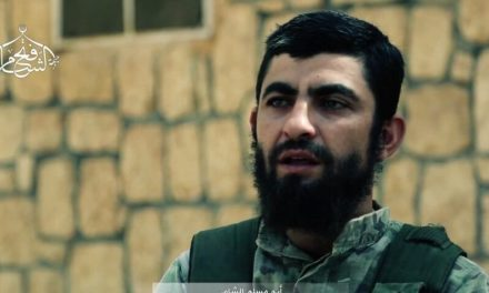 Syria Feature: Whose Airstrike Killed and Wounded Top Jihadist Commanders?