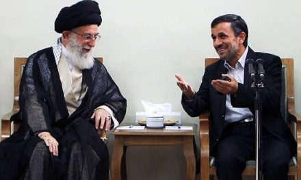 Iran Daily: Clerics Praise Supreme Leader's Ban of Ahmadinejad in 2017 Election