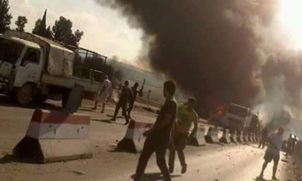 Syria Developing: 5 Bombings in Regime-Held Cities and Towns