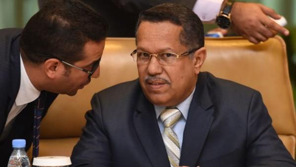 yemen-central-bank-head
