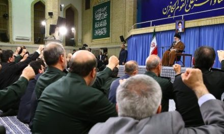 Iran Daily: Supreme Leader Dismisses Trump's Election