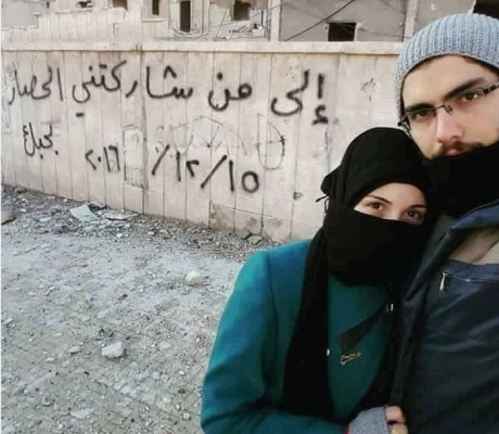 aleppo-wife-and-husband-message-12-16