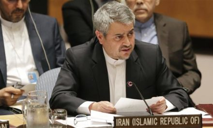 Iran Daily: Tehran Complains to UN About US Sanctions Renewal