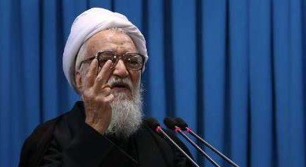 Iran Daily: Friday Prayer Warns Government Over US