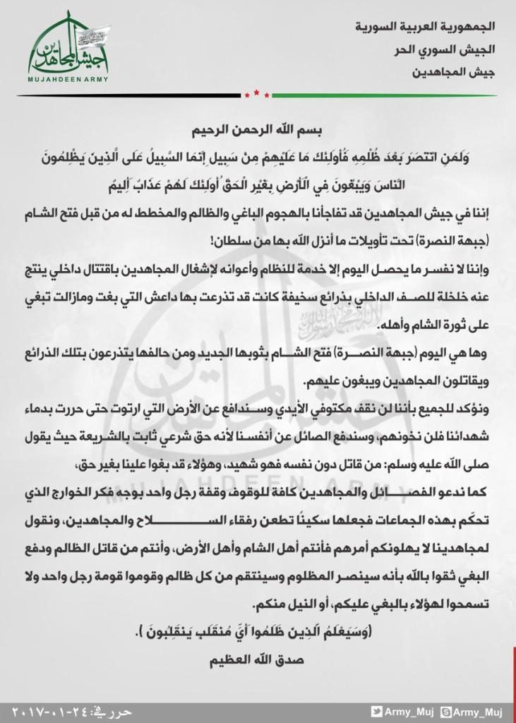 JAISH AL-MUJAHIDEEN STATEMENT 01-17
