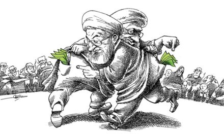 Iran Daily: Regime Tries to Quell President-Judiciary Dispute
