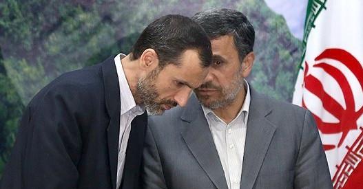 Iran Daily: Ahmadinejad's Former Vice President Imprisoned