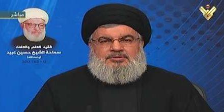 Iran Daily: Nasrallah — Tehran & Hezbollah Back Syrian Ceasefire