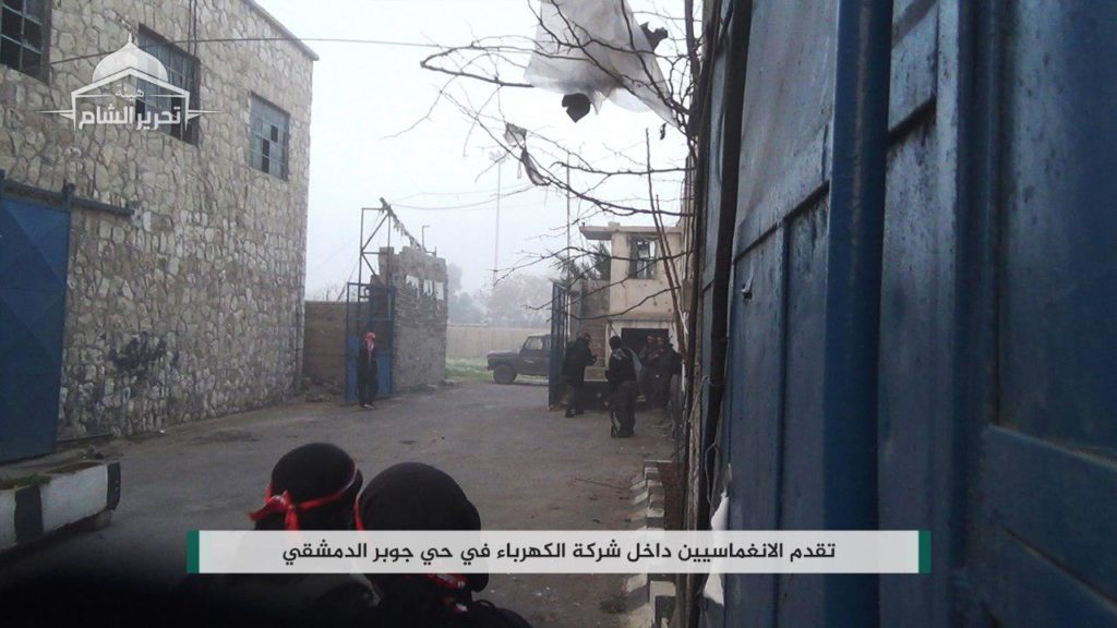 Syria's Rebels Renew Offensives in Damascus and Hama Province