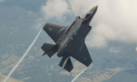 Israeli Warplanes Strike Targets Inside Syria for 3rd Time in 4 Days