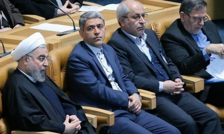 Iran Daily: IMF — Economy Growing, But Uncertainty Ahead